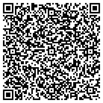 QR-код с контактной информацией организации Varadero, База отдыха