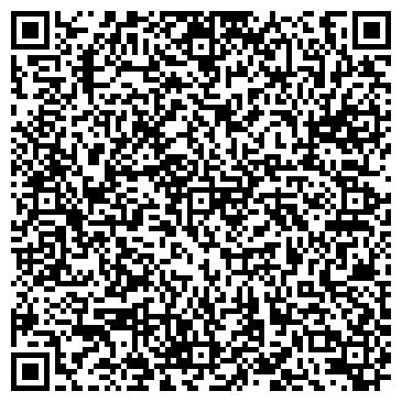 QR-код с контактной информацией организации Мир открытий, ТОО