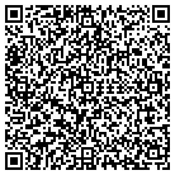 QR-код с контактной информацией организации ПК Плюс, ТОО