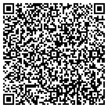 QR-код с контактной информацией организации Ax technology, ТОО