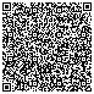QR-код с контактной информацией организации Актуаль оптик лтд, ТОО