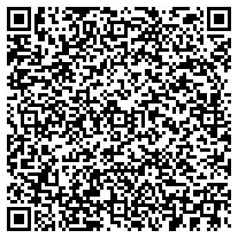 QR-код с контактной информацией организации Macservice, ТОО