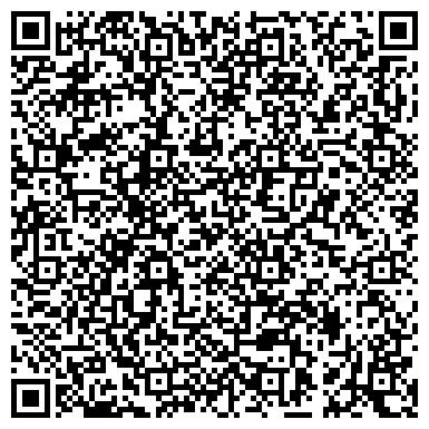 QR-код с контактной информацией организации Рио Тур (Rio Tour), ТОО