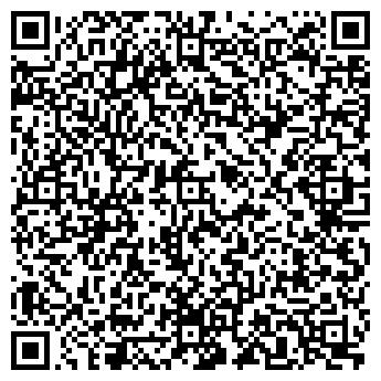 QR-код с контактной информацией организации Домалак Ана Хазал, ТОО