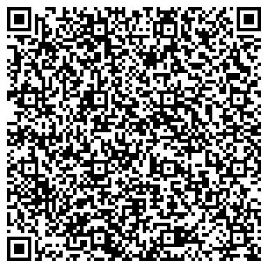QR-код с контактной информацией организации Инфинити тур (Infiniti tour), ТОО