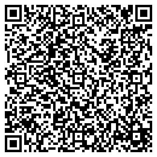 QR-код с контактной информацией организации ГЕСА, ТОО