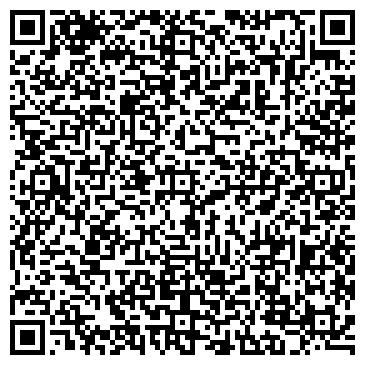 QR-код с контактной информацией организации Телекоммуникационная компания V&V, ТОО