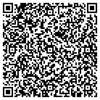 QR-код с контактной информацией организации Евро-Азия-Экспресс, ТОО
