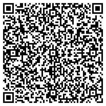 QR-код с контактной информацией организации Тау тур, ТОО