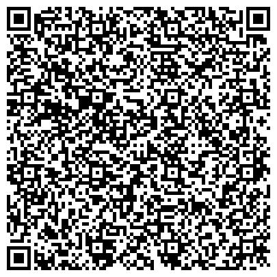 QR-код с контактной информацией организации Classic Travel (Классик Трэвл), Туристическая фирма, ТОО