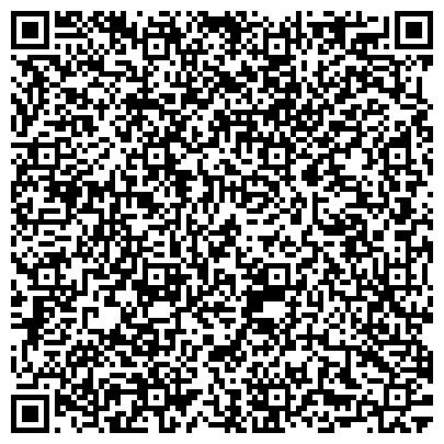 QR-код с контактной информацией организации С.А.Т. - Акмола, ТОО Центрально-Азиатская Туристическая Корпорация