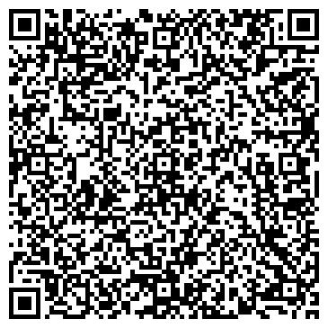 QR-код с контактной информацией организации Compservis (Компсервис), ТОО