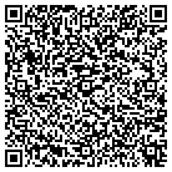 QR-код с контактной информацией организации Компьютерный центр Delta Style (Дельта Стайл), ТОО