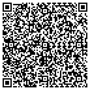 QR-код с контактной информацией организации Алем-Тур, ТОО