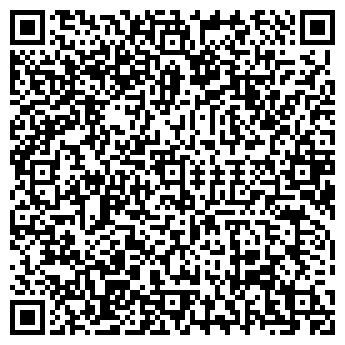 QR-код с контактной информацией организации EXPRESS VISITE