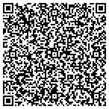 QR-код с контактной информацией организации EURO-TOUR (Еуро Тур), ТОО