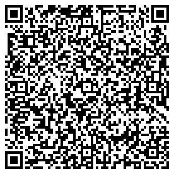 QR-код с контактной информацией организации Де Ан Ай Эс, ТОО