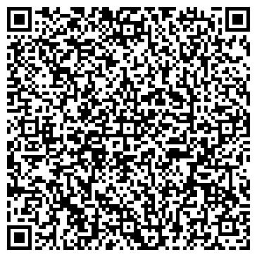QR-код с контактной информацией организации Интера Групп, ТОО