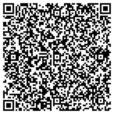 QR-код с контактной информацией организации Каз Тур, АФ ТОО