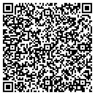 QR-код с контактной информацией организации ACS, ТОО