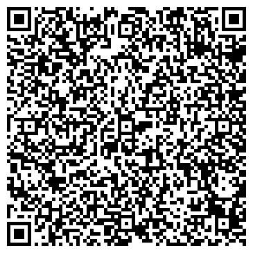 QR-код с контактной информацией организации Feliz Projects (Фелиз Проектс), ТОО