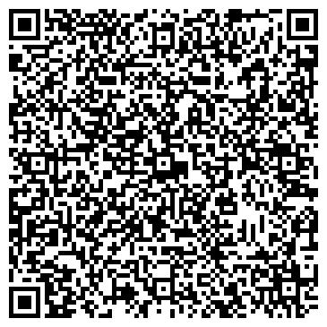 QR-код с контактной информацией организации Tour Bazaar (Тур Базар), ТОО