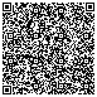 QR-код с контактной информацией организации Link Компания (Линк компания), ТОО