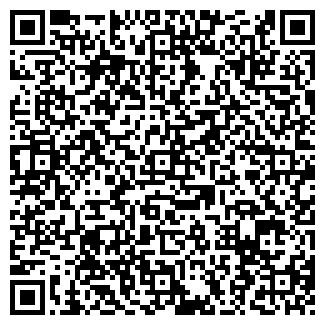 QR-код с контактной информацией организации Компан, ТОО
