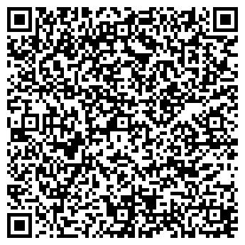 QR-код с контактной информацией организации Дако плюс, ТОО