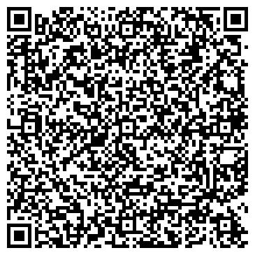 QR-код с контактной информацией организации Костанайинтур, ТОО