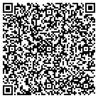 QR-код с контактной информацией организации КБС проф, ТОО