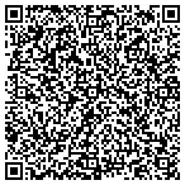 QR-код с контактной информацией организации IТ Комплекс (Ай Ти Комплекс), ТОО