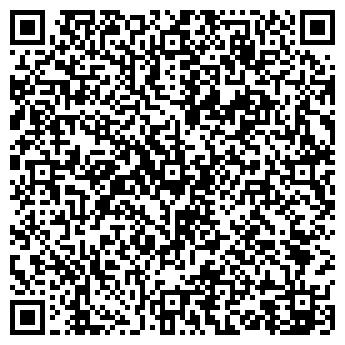 QR-код с контактной информацией организации Мурат Софт Сервис, ИП