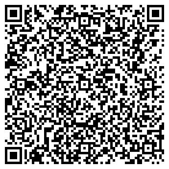 QR-код с контактной информацией организации КазСервис ЦТО, ИП