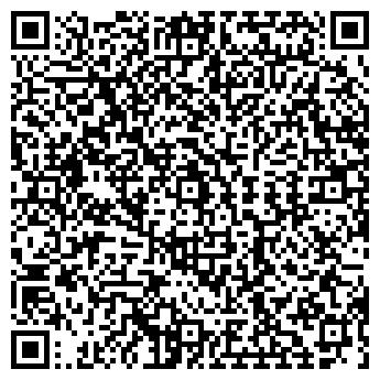 QR-код с контактной информацией организации Крона, ИП