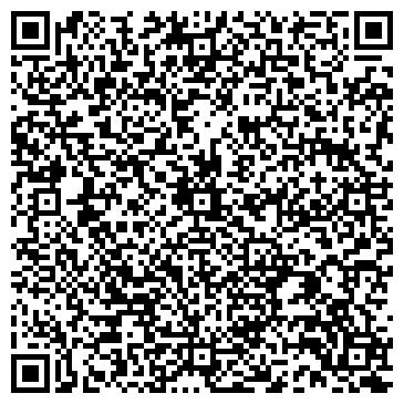 QR-код с контактной информацией организации ALSI Сервис-центр (АЛСИ), ТОО