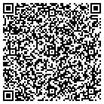 QR-код с контактной информацией организации Компилюкс, ТОО