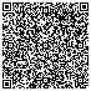 QR-код с контактной информацией организации Real City (Реал Сити), ТОО