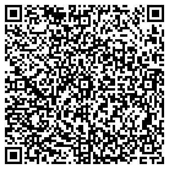 QR-код с контактной информацией организации Aтасом-2006,ТОО