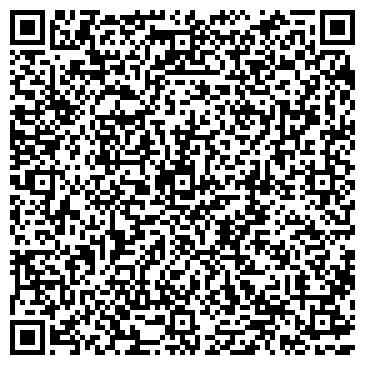 QR-код с контактной информацией организации XL Service (ИксЛ Сервис), ИП