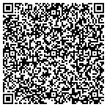 QR-код с контактной информацией организации Comprint (Компринт), ИП