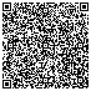 QR-код с контактной информацией организации Gалеон-Сервис