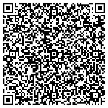 QR-код с контактной информацией организации Сервис центр, ИП
