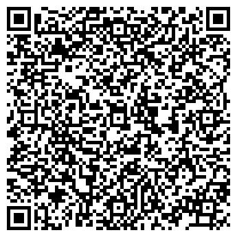 QR-код с контактной информацией организации Тенгиз Копир, ТОО