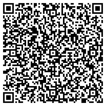 QR-код с контактной информацией организации Агрегатор, Компания