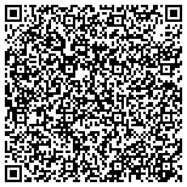 QR-код с контактной информацией организации Laptop Сервисный центр, ТОО