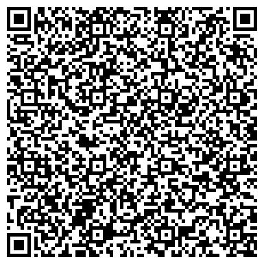 QR-код с контактной информацией организации Seano Service (Сеано сервис), ТОО
