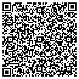 QR-код с контактной информацией организации Бриз, ТОО