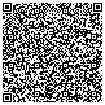 QR-код с контактной информацией организации it-service (айти-сервис), ИП