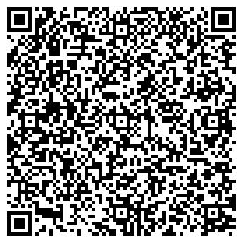 QR-код с контактной информацией организации Компьютерная Техника, ИП